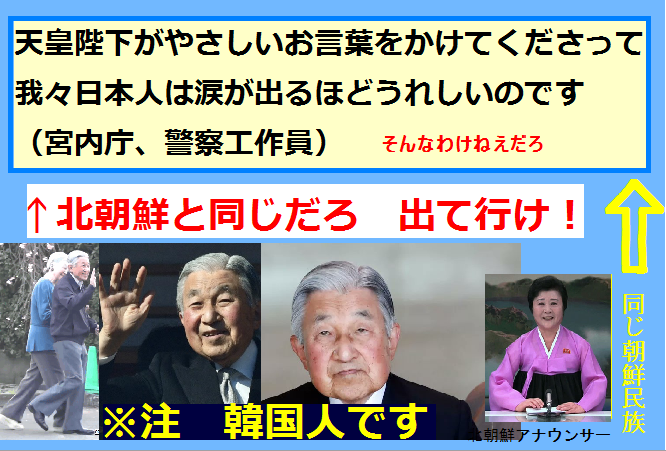 C12 北朝鮮と同じ o-00.png